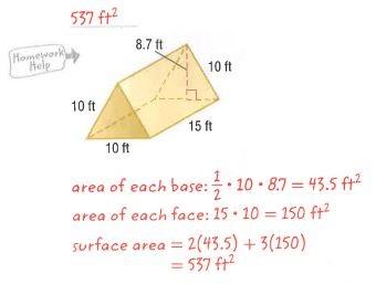 823 homework help